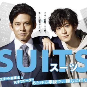 SUITS ドラマ