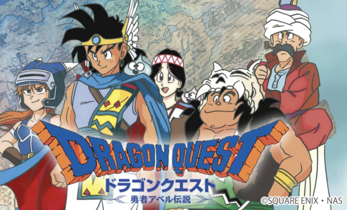 驚くばかり 伝説 の 勇者 の 伝説 最終 回 アニメ壁紙新